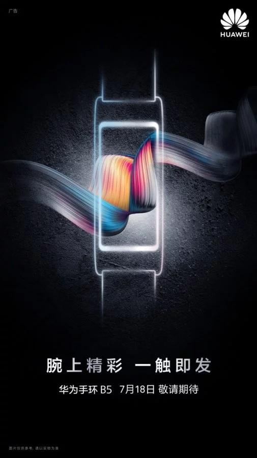 Huawei-TalkBand-B5